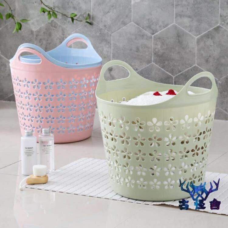 臟衣籃衣簍洗衣籃家用玩具衣物收納籃臟衣服收納筐