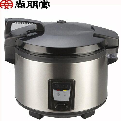 ◤A級福利品‧數量有限◢ 尚朋堂20人份煮飯電子鍋( SC-3600 )