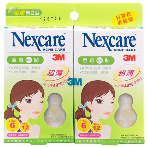 來易購:3MNexcare荳痘隱形貼超薄綜合型分享包