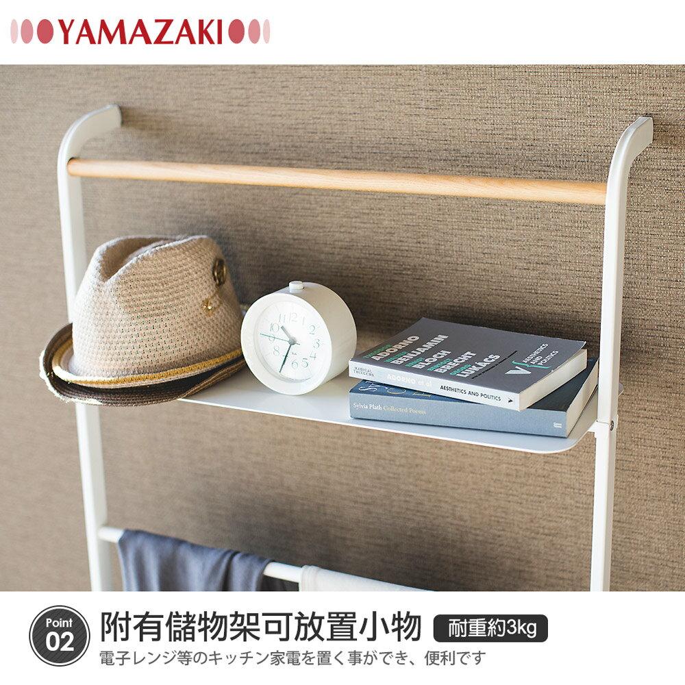 日本【YAMAZAKI】tower 原木階梯式掛衣架(白)★衣架 / 掛衣桿 / 居家收納 4
