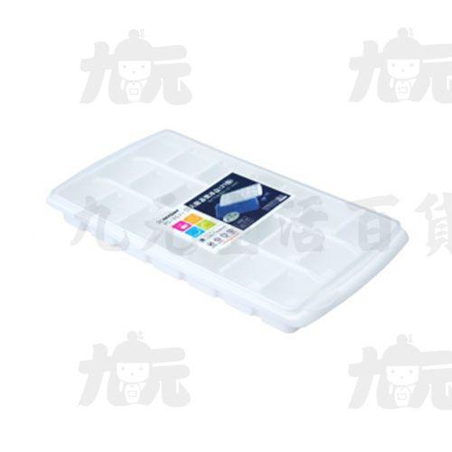 【九元生活百貨】聯府P5-2071超大附蓋製冰盒-21格P52071