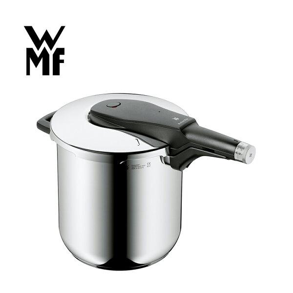 【德國WMF】PERFECTPRO快易鍋22cm8.5L