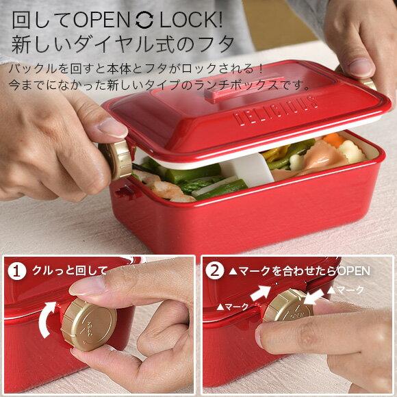 日本製CHEERSFES  /  時尚電烤盤造型便當盒 600ml  /  可微波 / sab-2620  /  日本必買 日本樂天直送(3070) 2