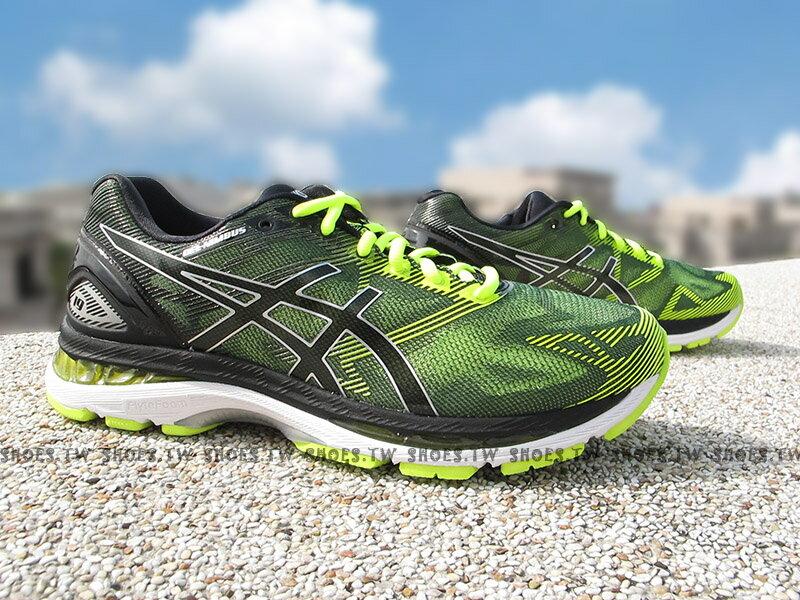 Shoestw【T700N-9007】ASICS GEL NIMBUS19 慢跑鞋 亞瑟膠 透氣 黑螢綠 男生尺寸