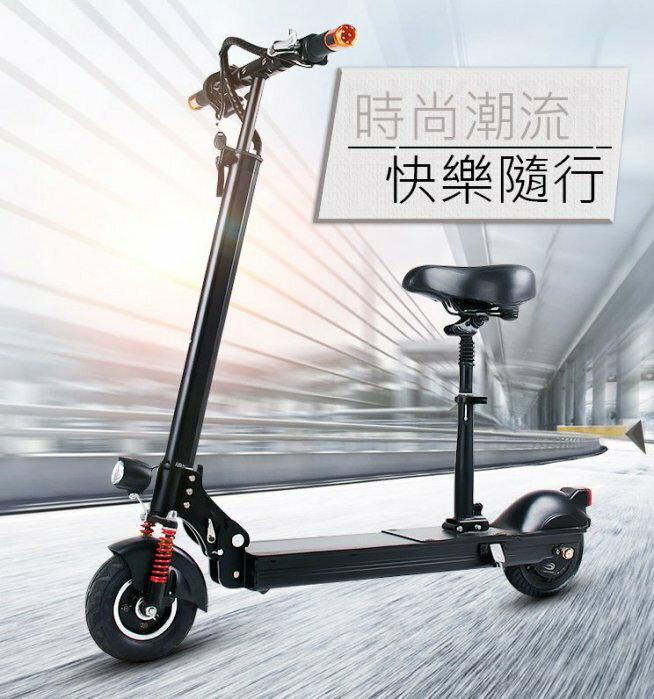 【大有運動】摺疊式 電動車 滑板車 自動 腳踏車 輕便踏板 代步車 電動 自行車 鑰匙鎖 雙避震 座椅可拆卸