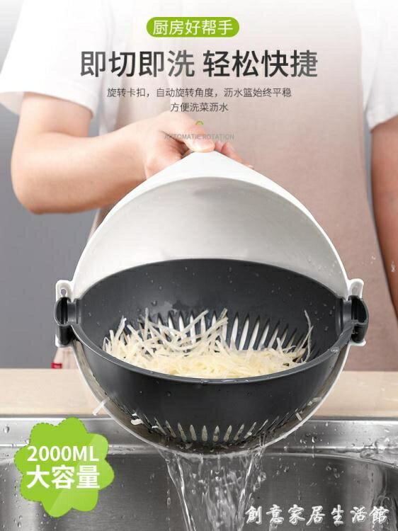 多功能切菜器家用土豆絲切絲器土豆片切片擦絲蘿卜刨絲器廚房神器 年終慶典限時搶購