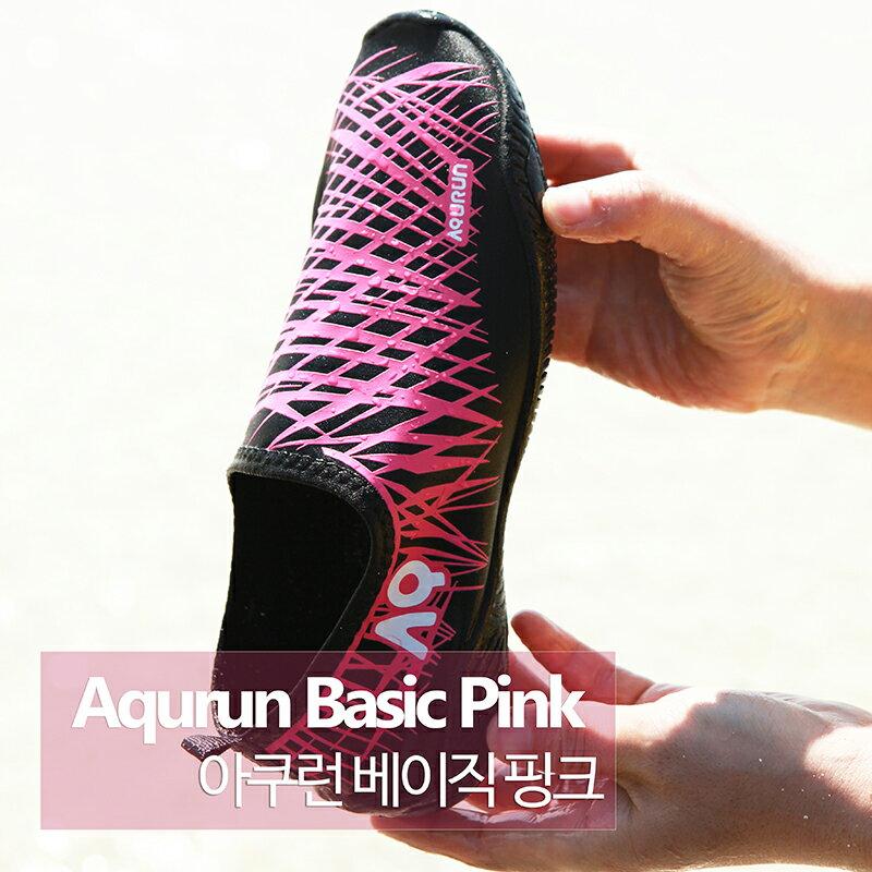 Aqurun (有現貨)Basic Pink黑粉紅色 – 水陸防滑膠鞋 海灘鞋/水上活動/ 浮潛/ 涉水鞋/ 游泳/ 潛水/ 衝浪 適用  舒服,輕薄, 防滑.快乾, 服貼