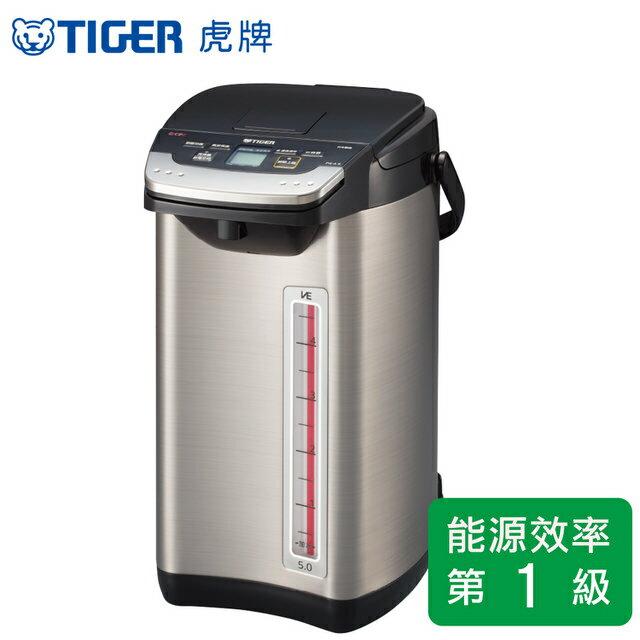 【虎牌】無蒸氣VE節能省電真空熱水瓶 5L PIE-A50R
