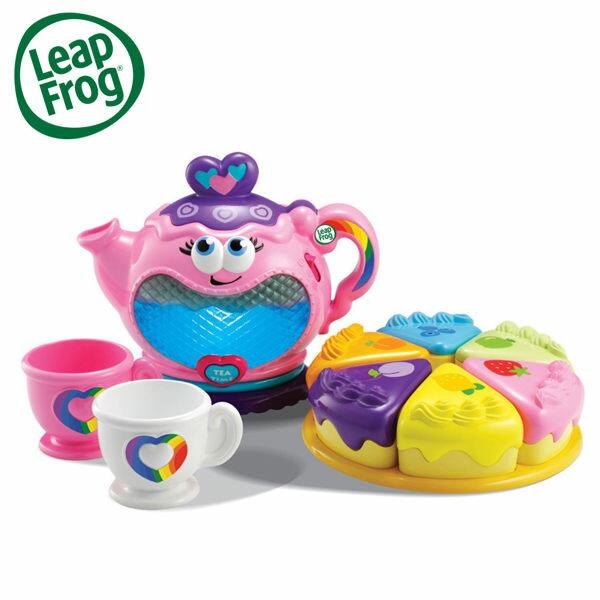 LeapFrog 美國跳跳蛙 下午茶扮家家酒茶壺組 / 兒童學習玩具 / 早教玩具 (適合1-3歲)