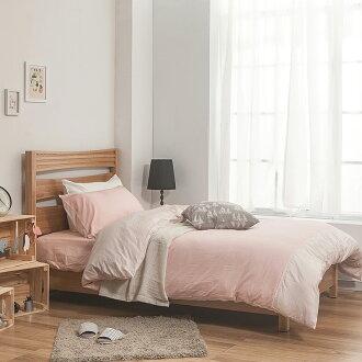 枕套 / 枕頭套-100%精梳棉【雙色系列 - 雙色粉】美式信封枕套45*75公分,戀家小舖,台灣製,簡約質感素色