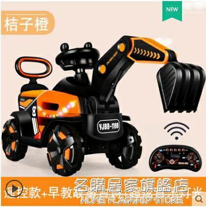 兒童挖掘機工程車男孩玩具車可坐人超大號可坐遙控挖土機電動挖機 雙十二全館85折