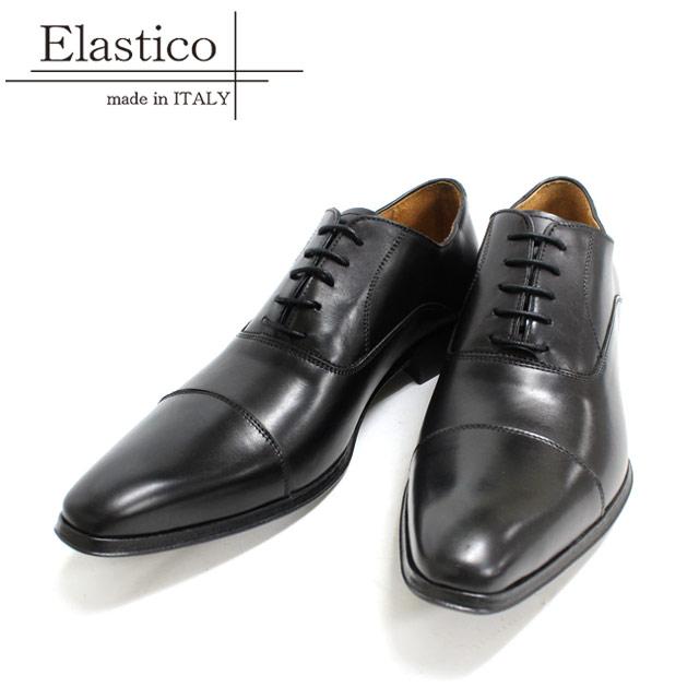 Elastico義大利製經典牛津皮鞋