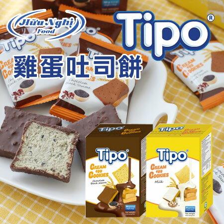越南 Tipo 雞蛋吐司餅 90g 盒裝 芝麻巧克力 牛奶 吐司餅乾 吐司塊 土司 餅乾【N103813】