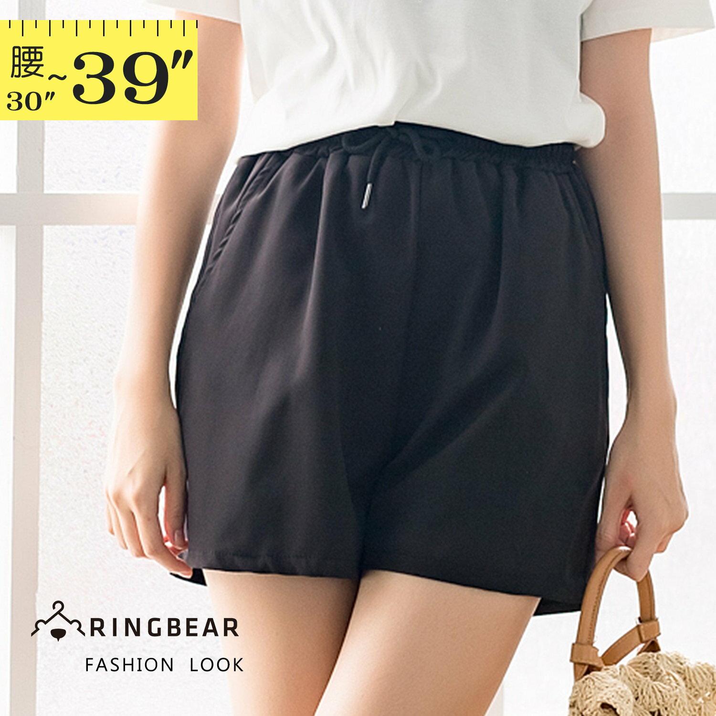 氣質短褲--時尚休閒風綁繩收腰鬆緊修身素色口袋百搭短褲裙(黑XL-3L)-R223眼圈熊中大尺碼 1