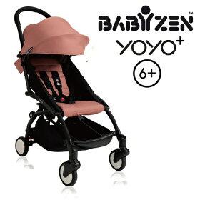 法國【BABYZEN】 YOYO-Plus手推車