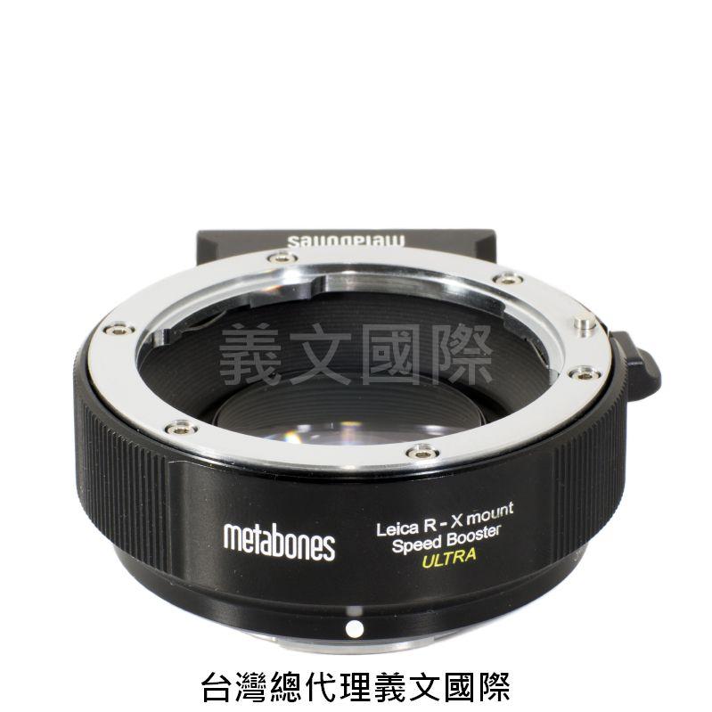 Metabones專賣店:LR -Xmount Speed Booster Ultra 0.71x(Fuji,Fujifilm,富士,Leica R,萊卡,減焦,0.71倍,X-H1,X-T3,X-P