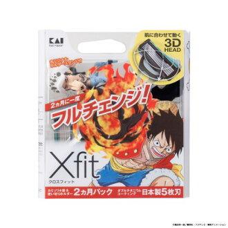 【貝印】日本 海賊王/航海王 ONE PIECE 3D刀頭刮鬍刀SET(附立體公仔刀座)