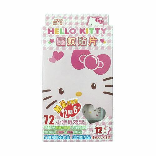 HELLO KITTY 造型驅蚊貼片(12枚入)【悅兒園婦幼生活館】