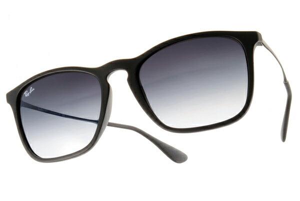 Ray Ban 雷朋 黑邊黑鏡 RB4187 太陽眼鏡 2