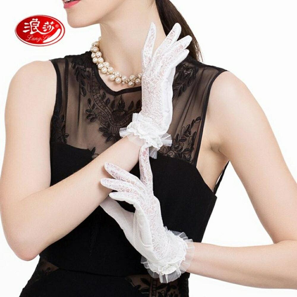 新娘手套  結婚婚禮白婚紗手套新娘手套蕾絲手套防曬手套女開車手套 coco衣巷 3