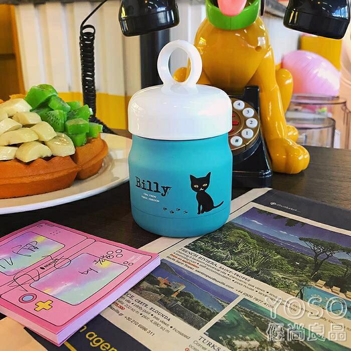 保溫杯 日繫原宿男女學生卡通貓咪迷你可愛便攜水杯不銹鋼保溫水杯子