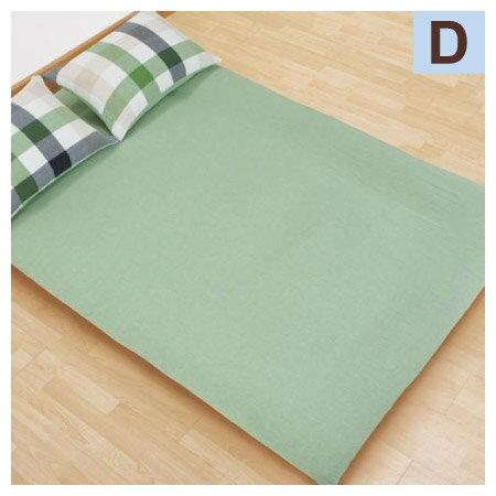 雙人 日式床墊套 純棉 SUVART2 GR D TW