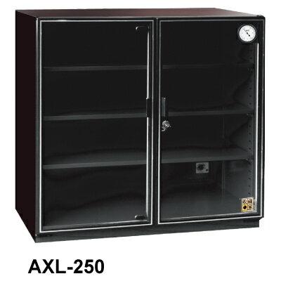 ~收藏家 防潮箱~ 收藏家 AXL~250 玻璃門電子防潮箱