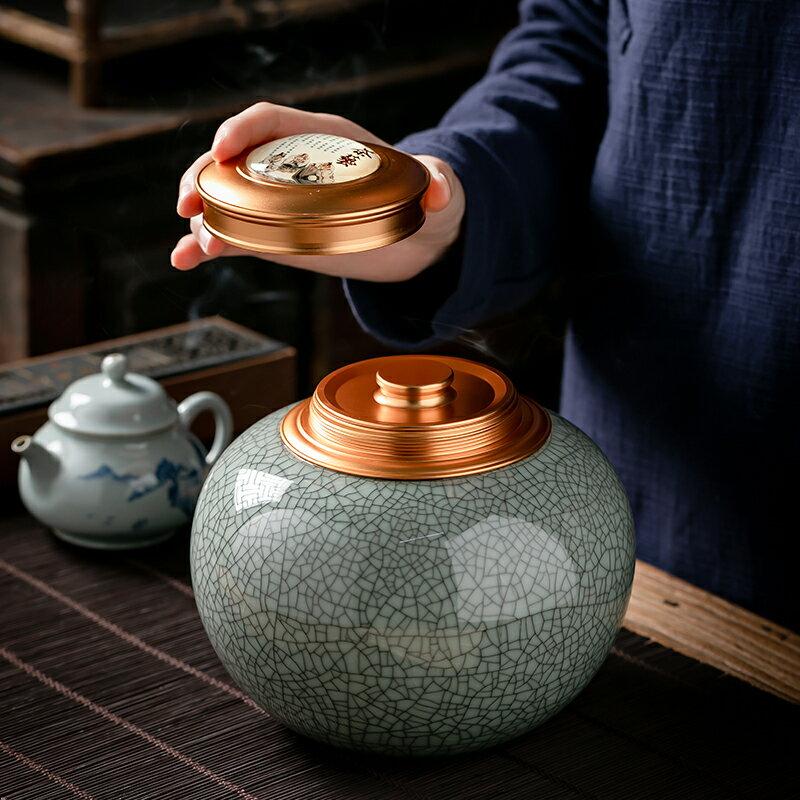 哥窯茶葉罐陶瓷密封罐家用存儲茶罐子大號一斤裝防潮散茶罐紅綠茶