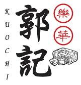 郭記麻辣臭豆腐