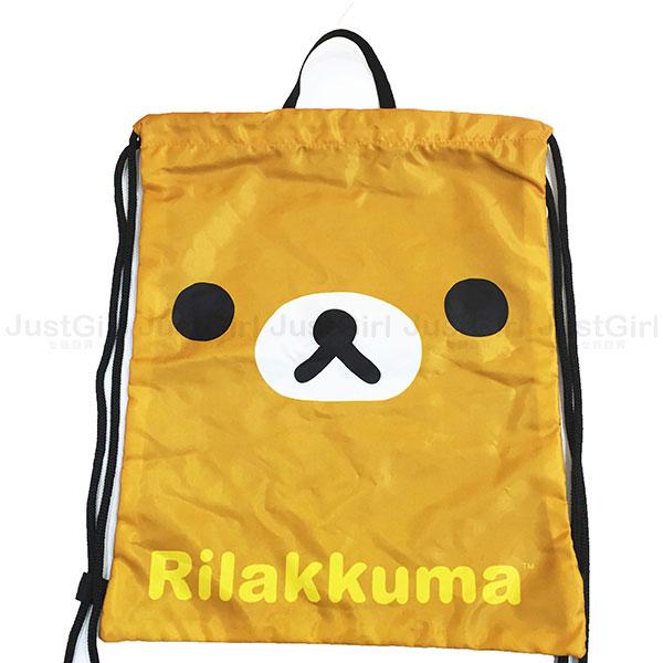 懶懶熊 拉拉熊 Rilakkuma 後背包 束口包 束口袋 收納包 配件 正版日本授權 * JustGirl *