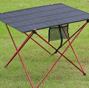 美麗大街【10513709921】 高CP值推薦 超輕便鋁合金摺疊桌(布桌面)(大號)