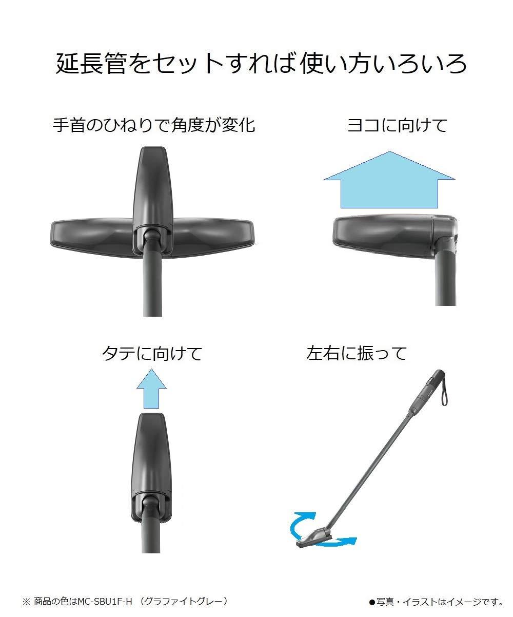 領89折券4549元  /  日本Panasonic 超輕量 2way兩用手持無線吸塵器 MC-SBU1F 。到貨日期:15-20個工作天 。日本必買  / 日本樂天代購 ( 15276 ) 6
