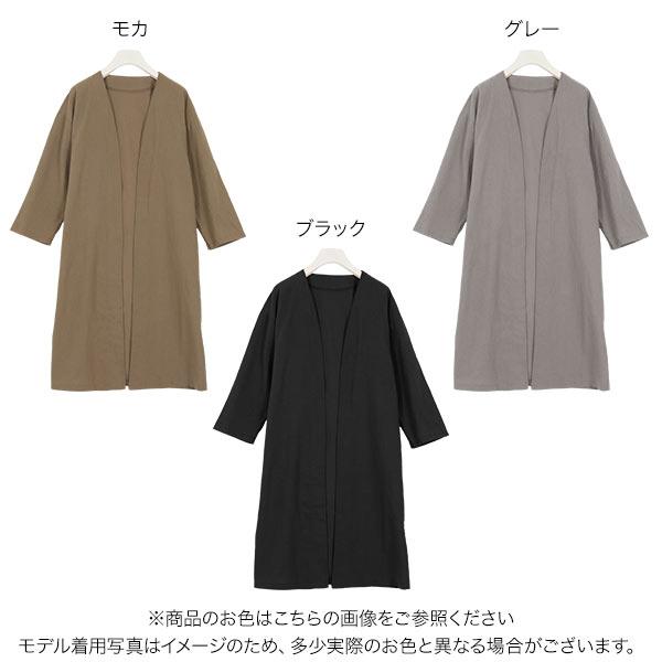 日本Kobe lettuce  / 秋冬優雅長版外套 罩衫  /  k852  /  日本必買 日本樂天直送(2391) 1