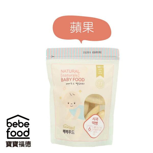 【三入特價$450】BebeFood寶寶福德-蘋果米餅20g(全韓國產原料製成)
