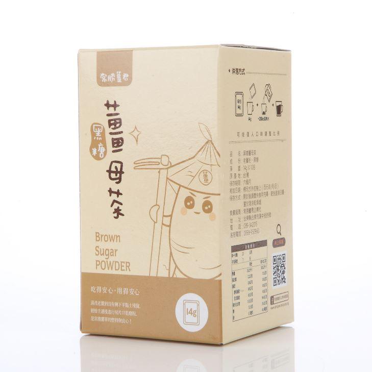 純手工黑糖薑母茶 10入/盒 ●伴手禮、禮盒、隨身攜帶●
