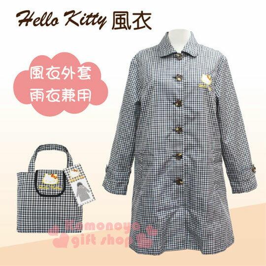 〔小禮堂〕Hello Kitty 風雨衣《藍白.細格紋.刺繡大臉.前開式》附專屬收納提袋