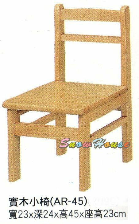 ╭☆雪之屋居家生活館☆╯P648-22 實木小椅/餐椅/木製/古色古香/懷舊