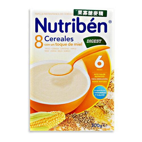 ★衛立兒生活館★Nutriben貝康-8種榖類果寡醣麥精【300g】