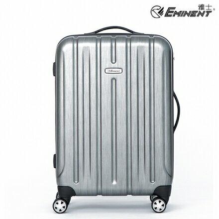 【eminent 萬國通路】28吋 輕量100%PC 拉絲金屬風 行李箱(銀灰拉絲-KF21)【威奇包仔通】