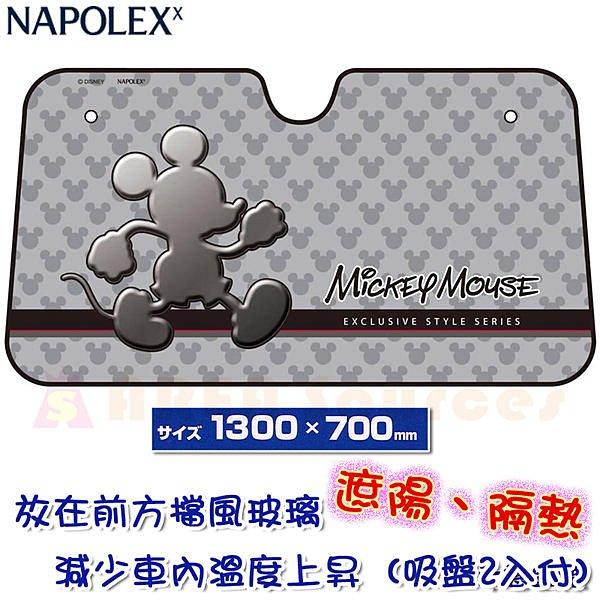 【禾宜精品】前檔遮陽板 隔熱板 NAPOLEX WD-187 迪士尼 米奇 車用 遮陽 隔熱