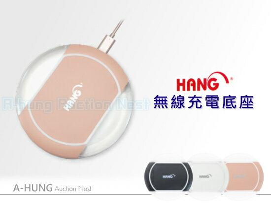 HANG 原廠 無線充電器 無線充電板 無線充電盤 無線充電座 Micro USB 手機充電器 附充電線 傳輸線