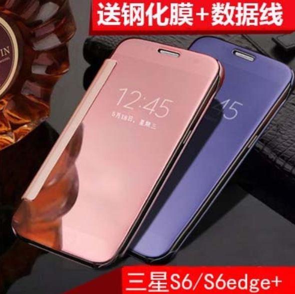 三星S6EDGE誠礜電鍍鏡面翻蓋式手機皮套