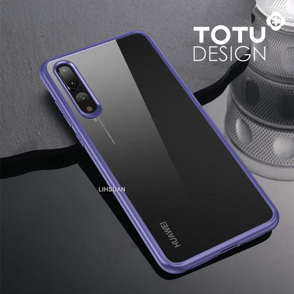 TOTU晶彩系列華為P20P20Pro防摔殼全包鏡片軟邊手機殼掛繩孔HUAWEI