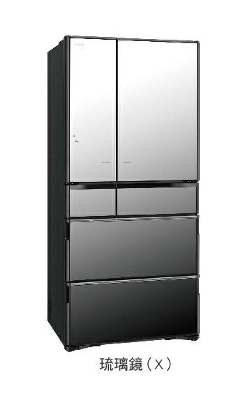 HITACHI 日立 RX670FJ 六門冰箱(670L) ~日本原裝進口~