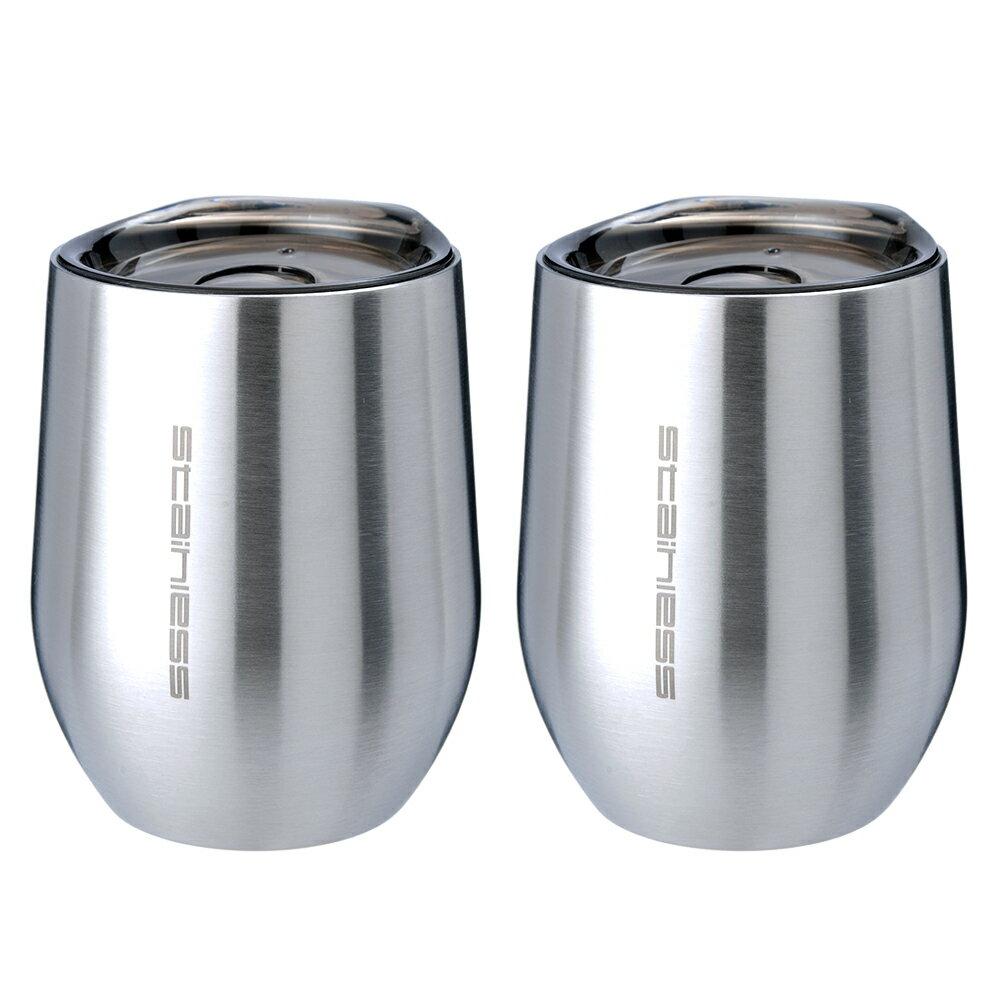 魔力坊嚴選 SL系列原素304不鏽鋼雙層真空保溫杯保冰杯附蓋330ml(2入)【MF0442U】(SF0163) - 限時優惠好康折扣
