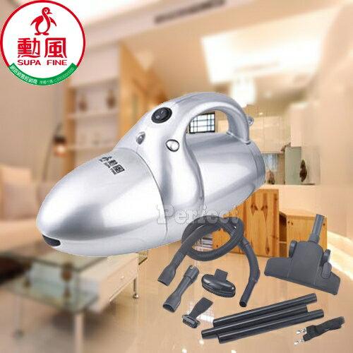 【勳風】威鯨超強迷你吸塵器(簡配) HF-3212 / HF3212 **免運費**