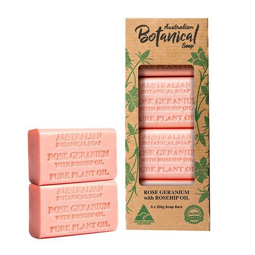 【 現貨 】澳洲製植物精油香皂 8 入 -  玫瑰天竺葵