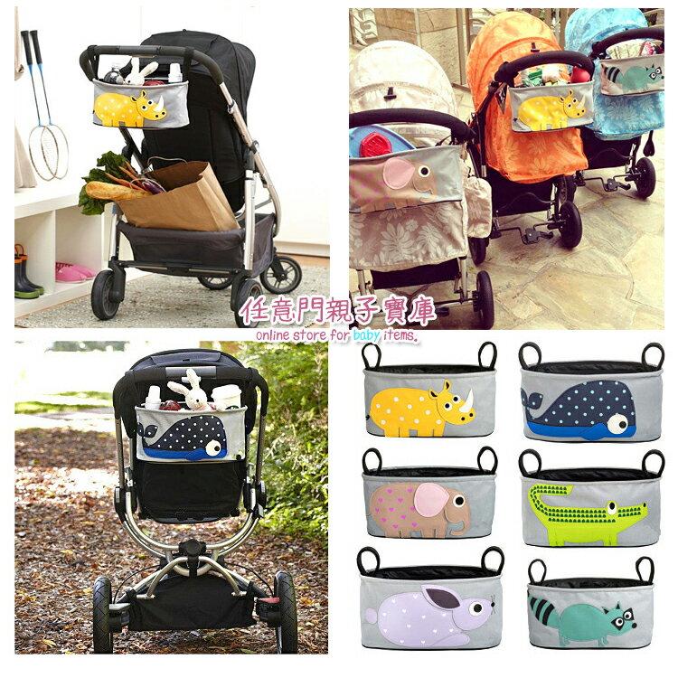 《任意門親子寶庫》卡通圖案/嬰兒推車專用媽咪包/推車掛袋收納袋/手推車掛包【B057】