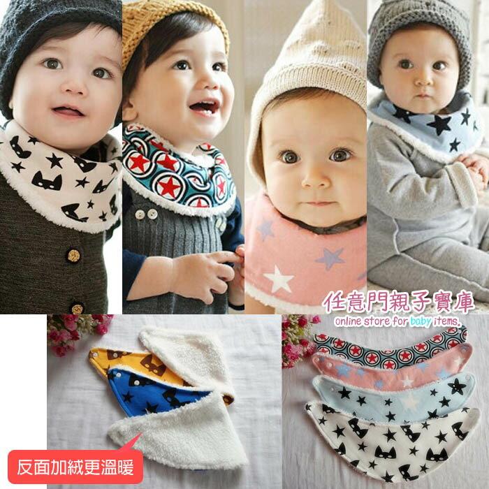 《任意門親子寶庫》男女童嬰兒寶寶圍脖 兒童圍脖-冬天必備品【BB021】半圓加絨圍兜