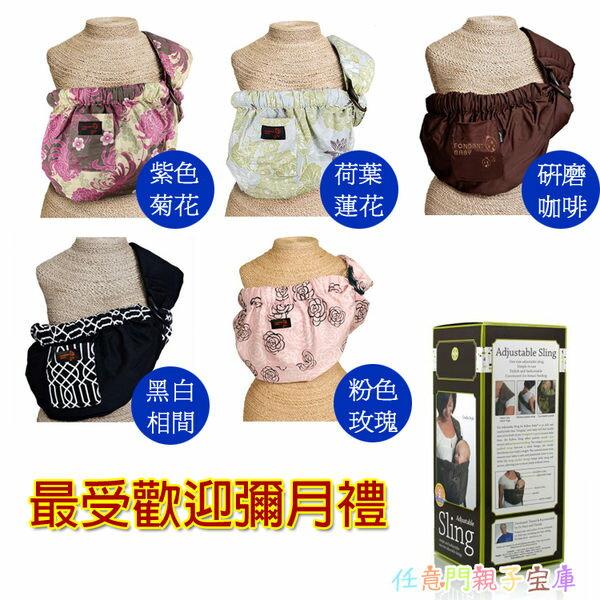 最佳彌月禮【BG249】嬰兒背巾 新生兒背帶 哺乳揹帶 ergo 媽媽餵 睡袋 avent 貝親 母乳袋